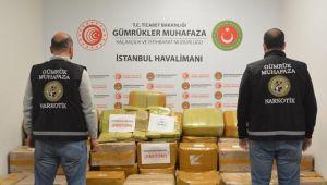 Kapıkule'de rekor uyuşturucu yakalaması (Bakan Pekcan açıkladı)